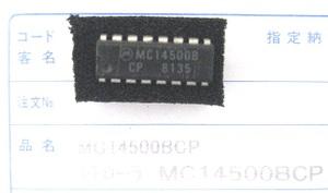 Mc14500bcp_2