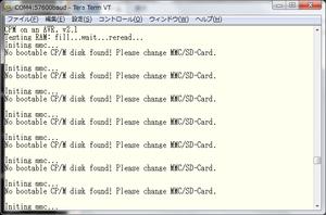 Avrcpmstickbootproblem