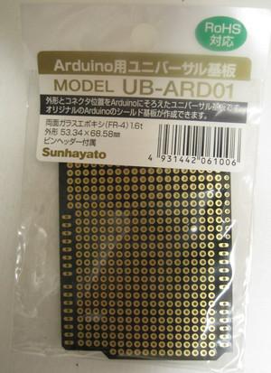 Ubard01