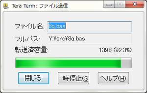 8queenb52_load