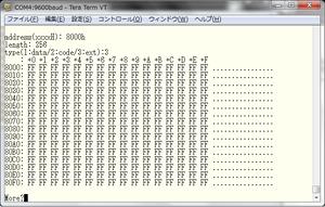 Dump8000h_ff