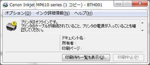 Btprinter1