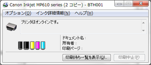 Btprinter2