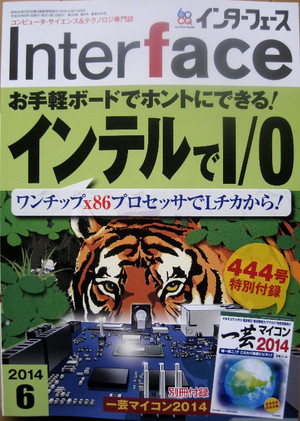 Interface20146