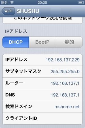 Iphoneconnect