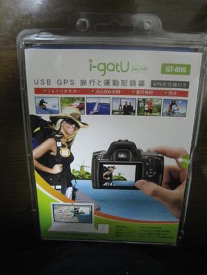 Igatu1
