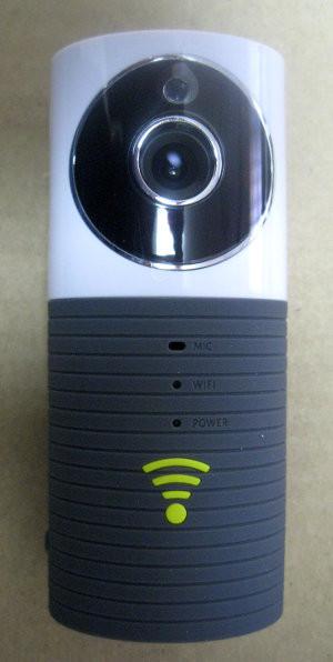 Smartcamerafront