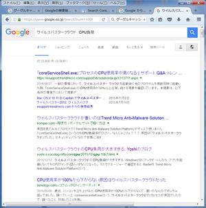 Google_result
