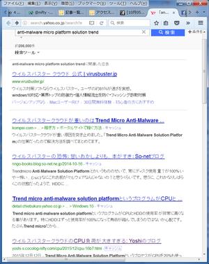 Yahoo_result