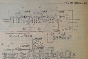 1971trgi_tx00