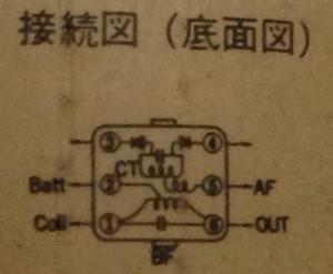 Dsv107wd_schematic