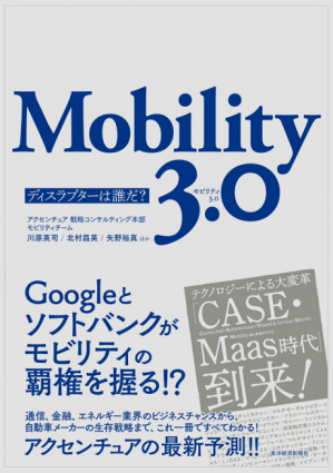 Mobility30