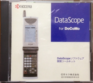 Datascopecd