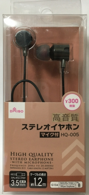 Hq0051