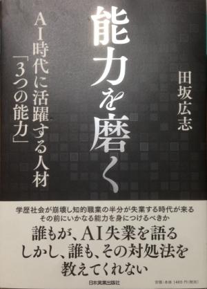 Photo_20200211130601