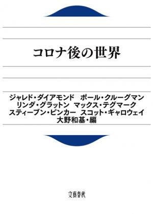 Photo_20200804233001